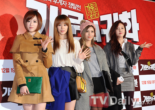 t-ara at marrying the mafia 5 vip premiere pictures (10)