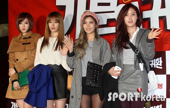 t-ara at marrying the mafia 5 vip premiere pictures (15)
