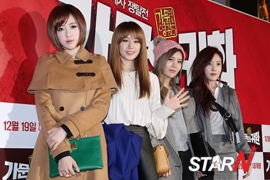 t-ara at marrying the mafia 5 vip premiere pictures (18)