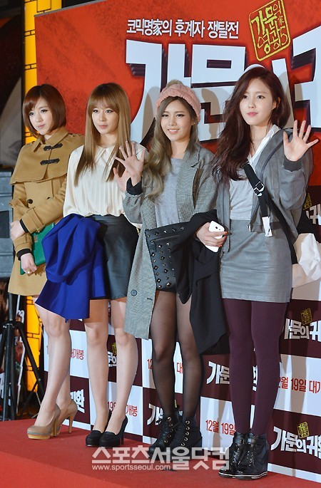 t-ara at marrying the mafia 5 vip premiere pictures (2)