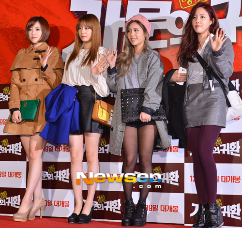 t-ara at marrying the mafia 5 vip premiere pictures (26)