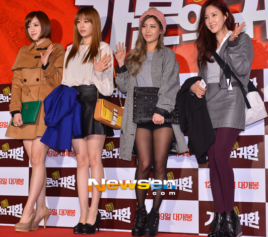t-ara at marrying the mafia 5 vip premiere pictures (27)