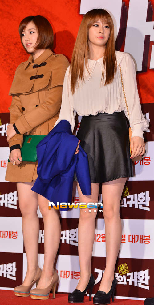 t-ara at marrying the mafia 5 vip premiere pictures (33)