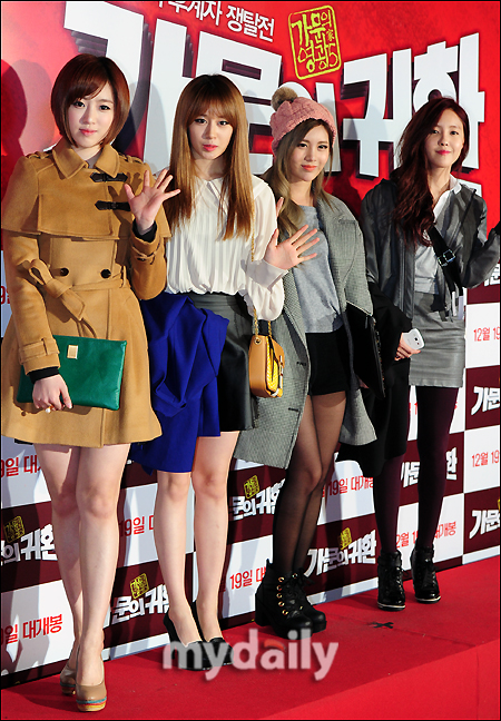 t-ara at marrying the mafia 5 vip premiere pictures (39)