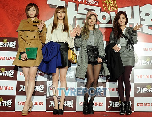 t-ara at marrying the mafia 5 vip premiere pictures (4)