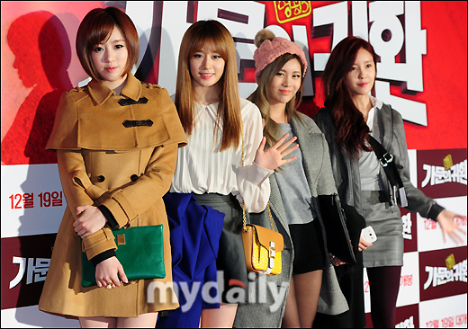 t-ara at marrying the mafia 5 vip premiere pictures (41)