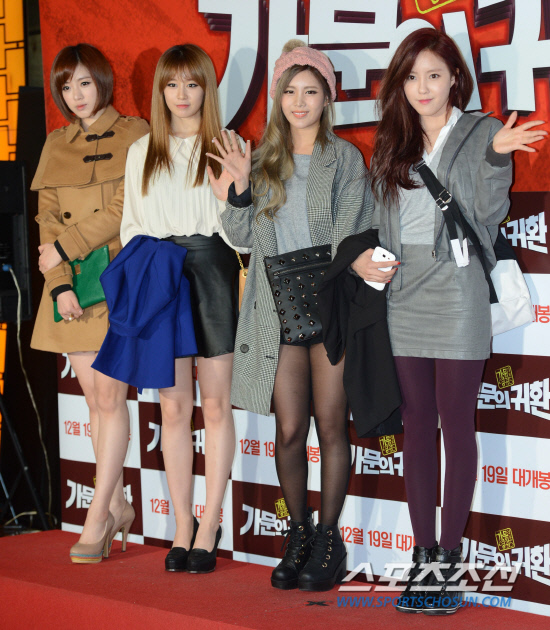 t-ara at marrying the mafia 5 vip premiere pictures (42)