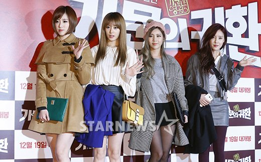 t-ara at marrying the mafia 5 vip premiere pictures (45)