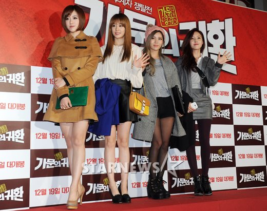 t-ara at marrying the mafia 5 vip premiere pictures (52)