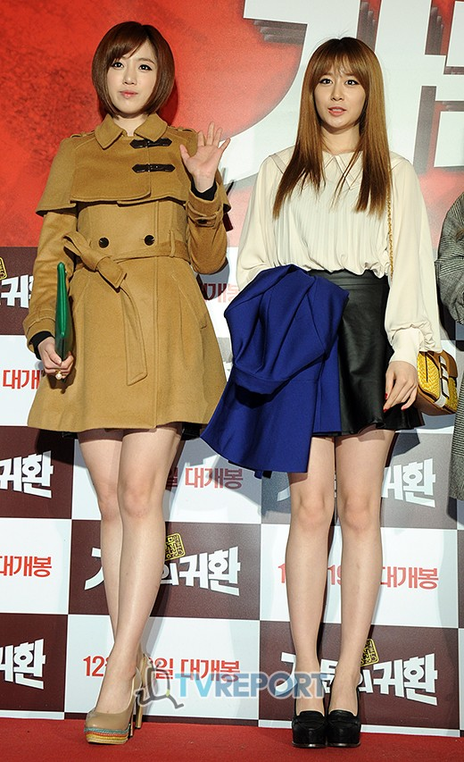 t-ara at marrying the mafia 5 vip premiere pictures (7)