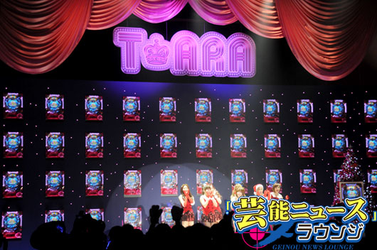 t-ara dxmas party with t-ara pictures (2)