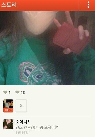 20130123_kakaoconvo_screenshot