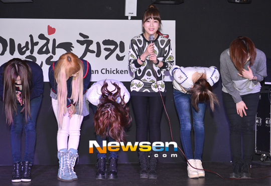 snsd gibalhan chicken event pictures (7)