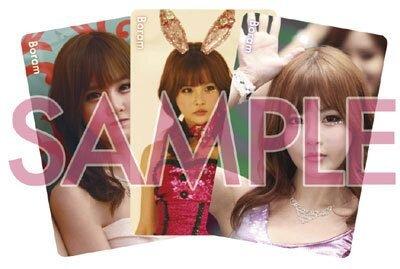 t-ara bunny style photo cards (3)