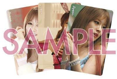 t-ara bunny style photo cards (4)