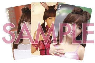 t-ara bunny style photo cards (6)