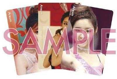 t-ara bunny style photo cards (7)
