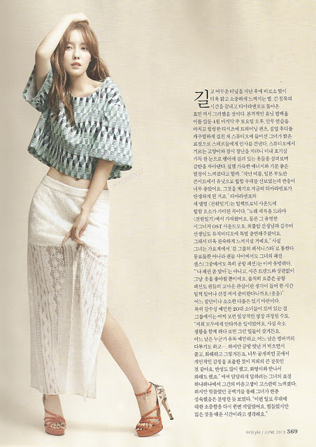 hyomin instyle (6)