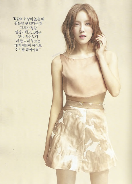 hyomin instyle (7)