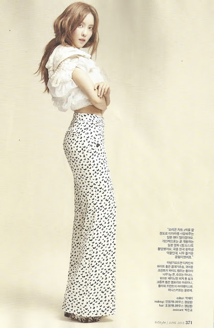 hyomin instyle (8)