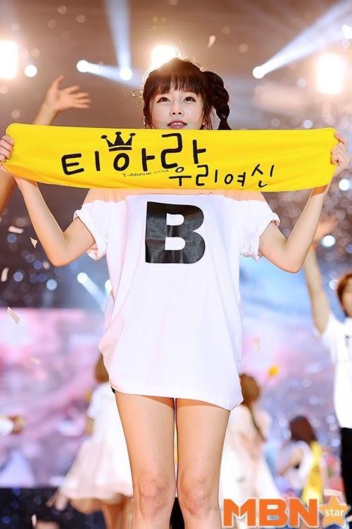 hong kong concert t-ara (15)